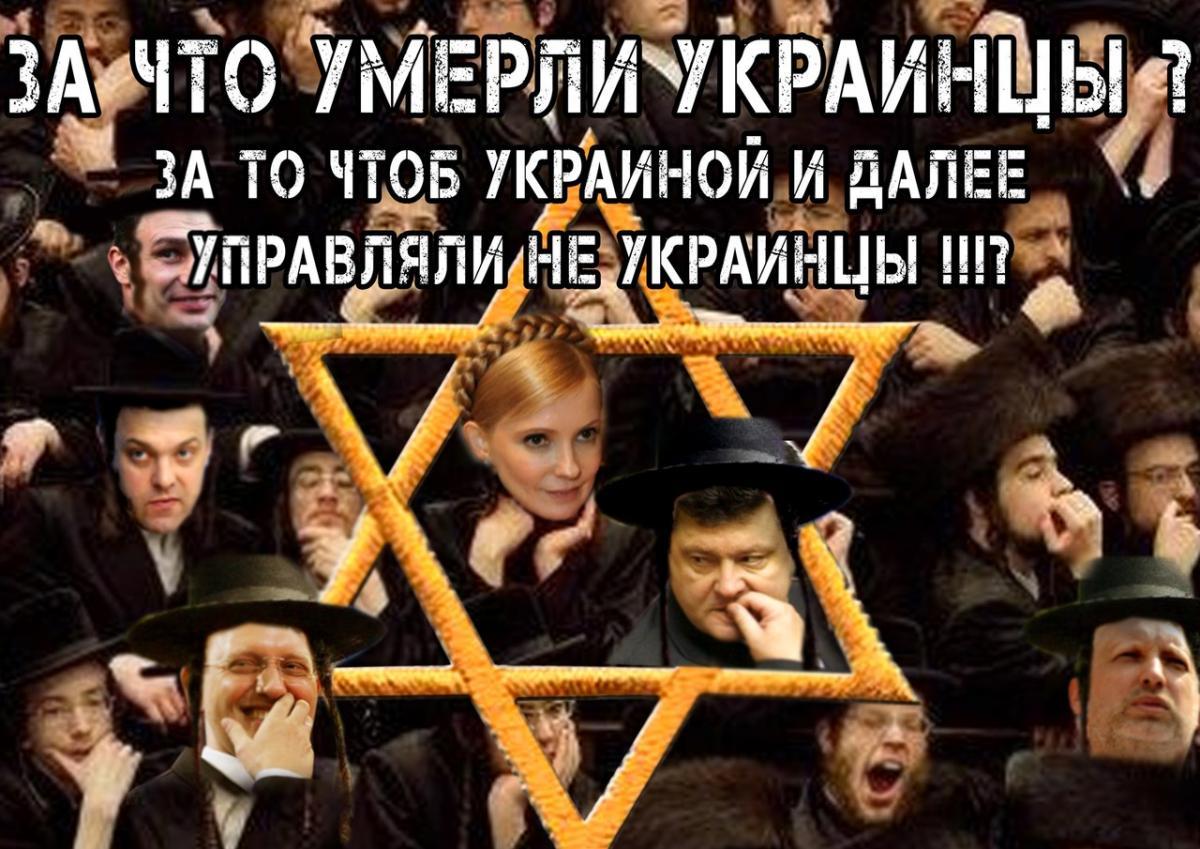 Что же будет с украиной когда все это у них прекратится