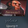 PISTOLETOV