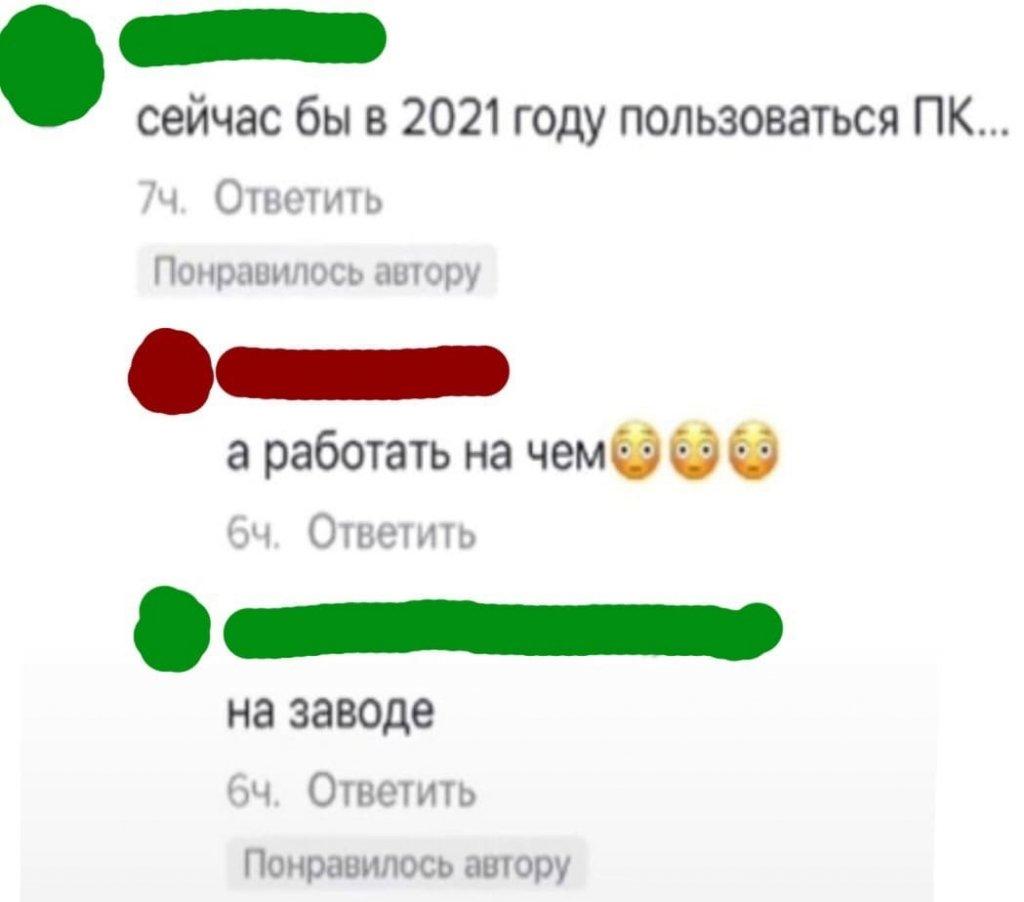 pilotsevsk