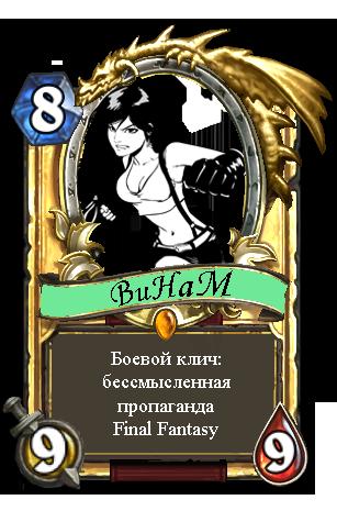 BuHaM