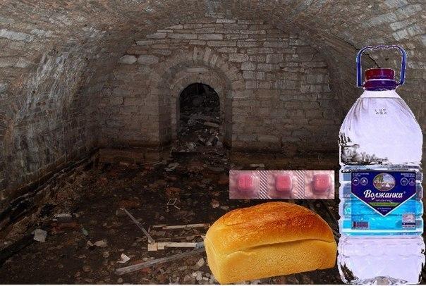 Хлеб вода и три метана