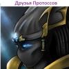 Аватар SQDeviator