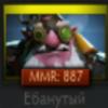 Gronv