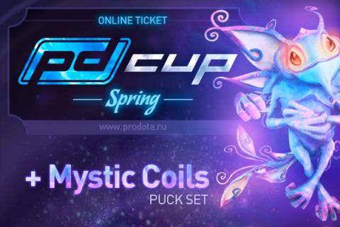 PD Cup выходит на европейскую арену