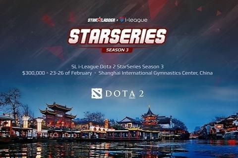 Третий сезон SL i-League StarSeries пройдет в Шанхае