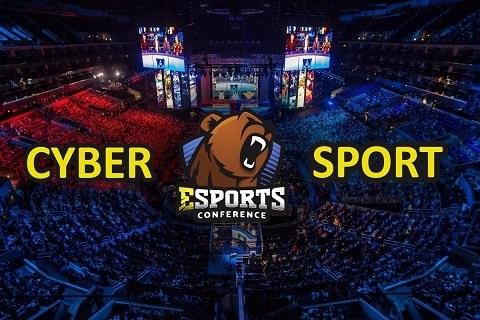 eSPORTconf Ukraine 2017 пройдет на следующей неделе