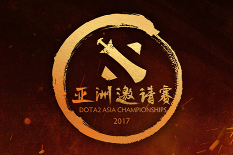 Dota 2 Asia Championships 2017: плей-офф