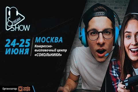 Фестиваль StreamingShow 2017 соберет стримеров этим летом в Москве