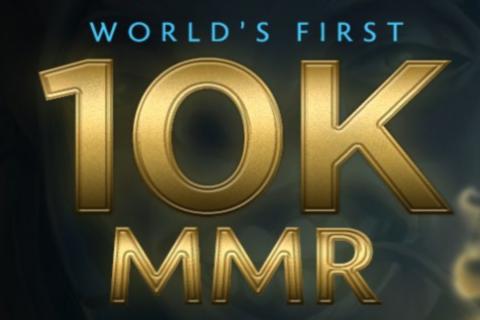 Первые в мире 10000 MMR
