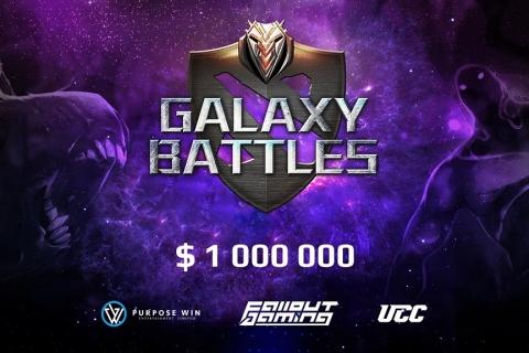Galaxy Battles: галактические сражения уже близко!
