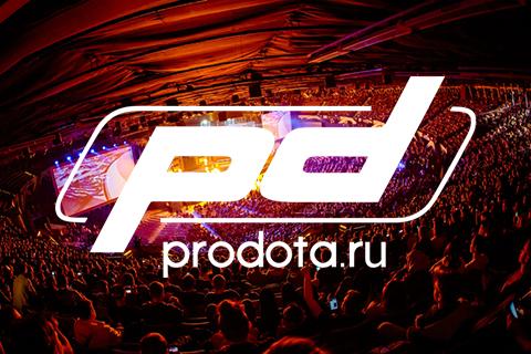 Спецкор Prodota.ru на ESL One Katowice