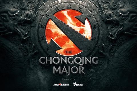 Cтал известен посев команд на The Chongqing Major. Анонс Студии Талантов [Обновлено]