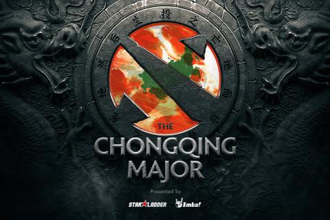 The Chongqing Major CIS Qualifier
