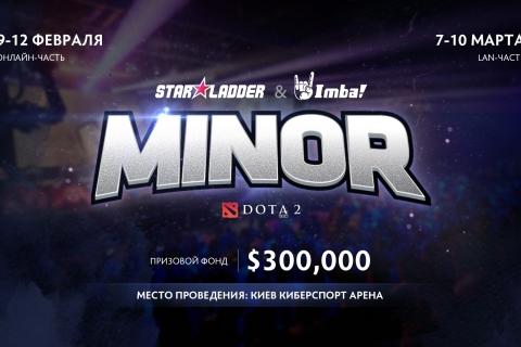 StarLadder ImbaTV Dota 2 Minor EU Qualifiers