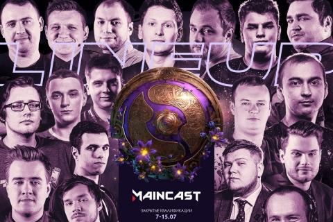 Maincast анонсировала список всех талантов, которые поучаствуют в освещении закрытых квалификаций на The International 2019