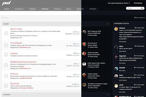 Forum 2.0 Мобильная версия, тёмная тема, огромная амнистия и много всего другого
