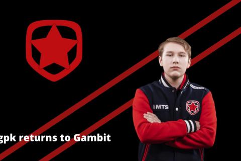 Gpk вернулся в основной состав Gambit Esports