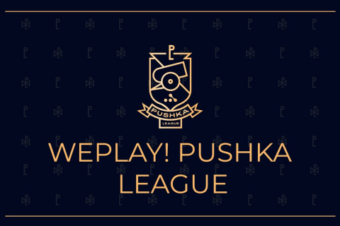 WePlay! Pushka League Season 1 Main Stage